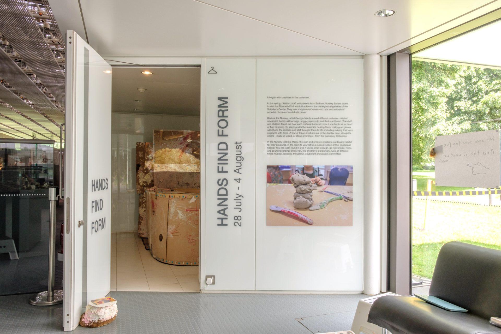 door, wall, vinyl text